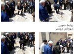 گزارش تصویری از مراسم کلنگ زنی دفتر انجمن حمایت از خانواده های زندانیان شهر شوشتر با حضور شهردار و اعضای شورای اسلامی و دیگر مسئولین شهرستان