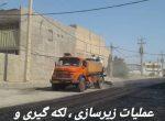عملیات زیرسازی ، لکه گیری و روکش آسفالت خیابانهای منطقه کاغذ سازی پارس آغاز شد