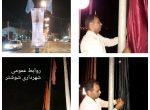تعویض پرچمهای سطح شهر به مناسبت فرا رسیدن  عید سعید  فطر