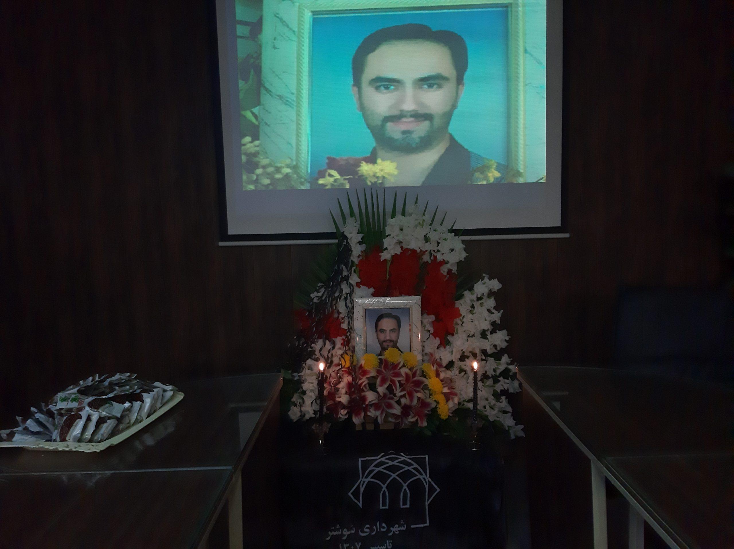 برگزاری مراسم اولین سالگرد درگذشت همکار تلاشگرمان مرحوم رامیز فرشباف