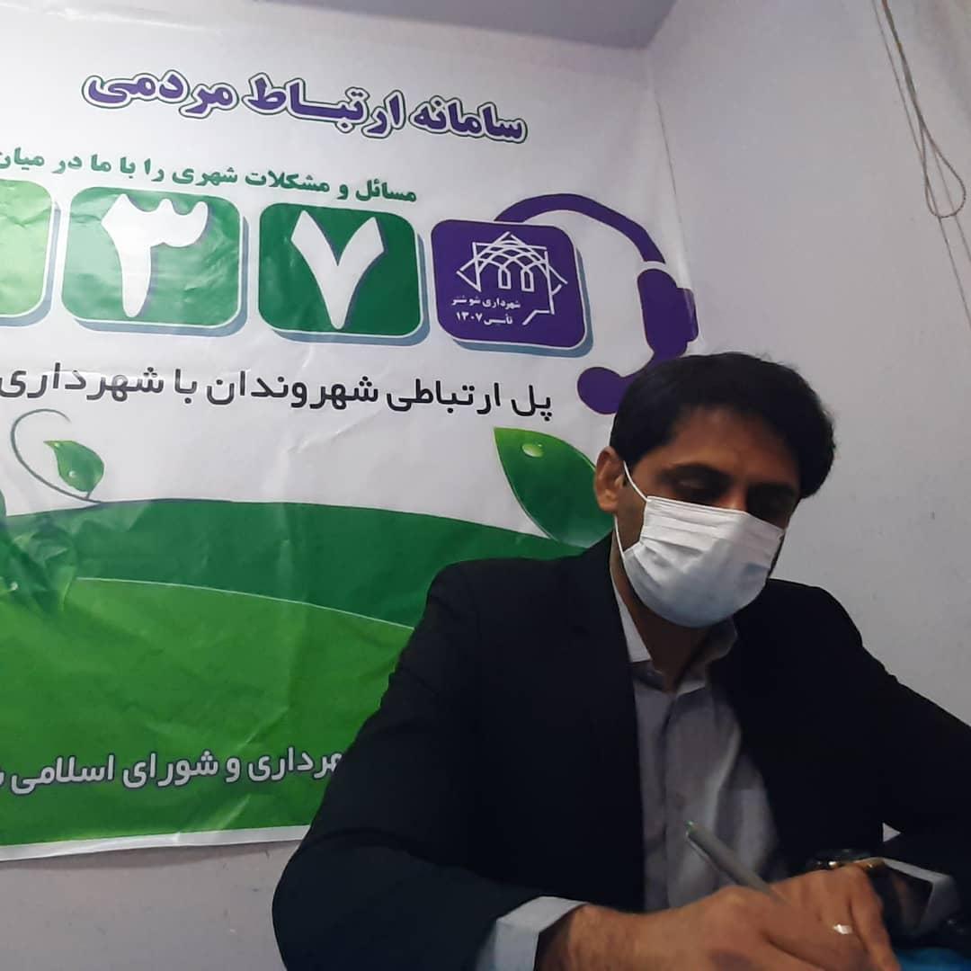 پاسخگویی مستقیم شهردار کهن شهر شوشتر و مدیران شهرداری از طریق سامانه ۱۳۷ به درخواست های شهروندان