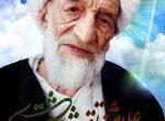 علامه شیخ شوشتری ستاره ای درخشان در جهان اسلام